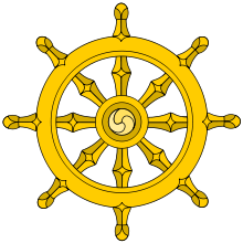 The Dharma wheel symbolizes the path to enlightenment